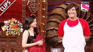 Kapil's Cooking Classes - Kahani Comedy Circus Ki