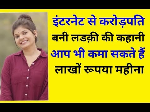 Story of successful indian women in hindi || life success stories