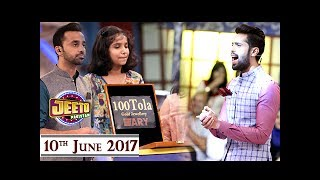 Jeeto Pakistan - Guest: Waseem Badami - 10th June 2017 - Ramazan Special