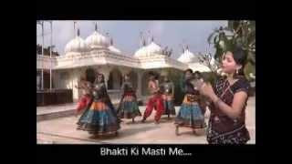 Bhakti ki masti me | Super hit Album |Prachi Jain