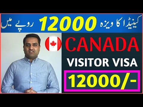 HOW TO GET CANADA TOURIST VISA IN Rs.12000/- Only