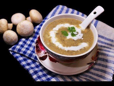 Creamy Mushroom Soup | Cream Of Mushroom Soup - Chef Lall's Kitchen