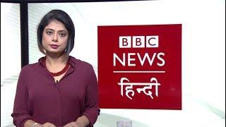 Download Afghanistan में आम लोगों को War से बचाने के लिए क्या हो रहा है?: BBC Duniya with Sarika (BBC Hindi) Video
