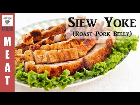 Siew Yoke (Roast Pork Belly) | Malaysian Chinese Kitchen