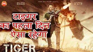 टाइगर का पहला दिन कुछ ऐसा रहेगा Salman khan Tiger jInda hai Pbh News