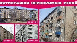 гражданским делам: сколько голосов от одной квартиры реновация страницу