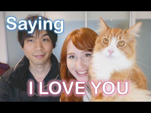 Japanese don't say I love you? どうして日本人は愛してると言わないの?