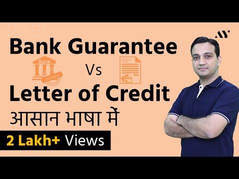 Bank Guarantee (BG) vs Letter of Credit (LC)