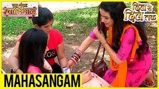 Teni And Karan SAVE Parth And Naina | Ek Shringaar Swabhimaan And Dil Se Dil Tak MAHASANGAM