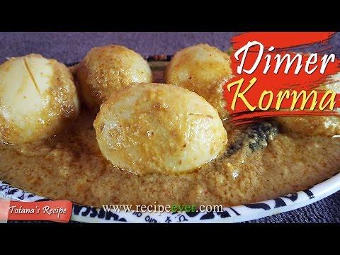 Egg Kurma bengali recipes | Egg korma recipe | Dimer korma | Bengali egg curry recipe | Ranna banna