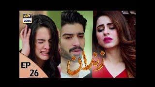 Zindaan - Ep 26 - 25th July 2017 - ARY Digital Drama
