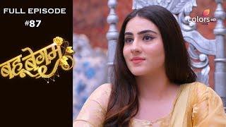 Bahu Begum - 11th November 2019 - बहू बेगम - Full Episode
