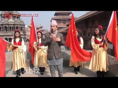 Nepali Man sing Chinese song - Every Nepali people should learn Chinese language