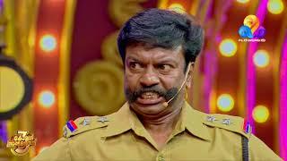 ഇതുപോലെ ഒരു പോലീസുകാരനെ കണ്ടിട്ടുണ്ടാവില്ല..!! | Comedy Super Nite - 3 | Viral Cuts