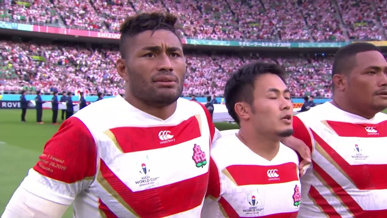 Japan's spine tingling national anthem at Rugby World Cup 2019