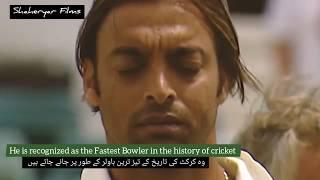 Tribute to Shoaib Akhtar | The Rawalpindi Express |  A final Good Bye | Shaheryar Films