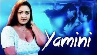 Yaamini | New 🔥Hot🔥 Shakeela Glamour full movie in Tamil