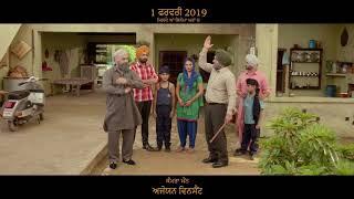 Chandigarh (Dialogue Promo) Uda Aida|Releasing 1st Feb 2019