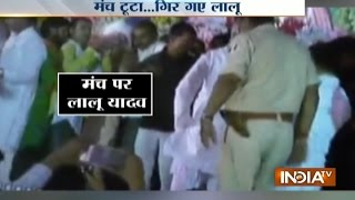Caught On Camera: Lalu Prasad Yadav falls as stage collapses in Bihar