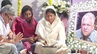 Om Puri की  पहली  पत्नी  Seema Kapoor ने दिया श्रद्धांजलि