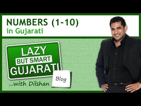 Learn Gujarati Language:  Numbers in Gujarati 1-10 (+ free Gujarati phrasebook)
