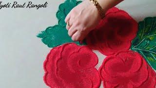 """""""टवटवीत गुलाबाच्या फुलांची डिझाईन """"by Jyoti Raut rangoli"""
