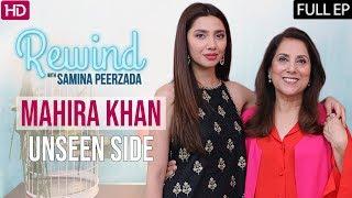 Is Mahira Khan in Love? | Superstar | Maula Jutt | Humsafar | Rewind with Samina Peerzada