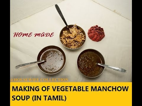 How to do Vegetable Mancho Soup (Home Made) in Tamil