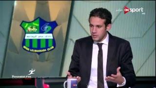البث المباشر لمباراة مصر المقاصة  vs وادي دجلة   الجولة الـ 10 الدوري المصري