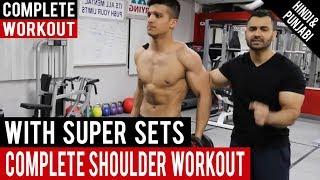 Complete SHOULDER Workout with SUPER SETS! BBRT #79 (Hindi / Punjabi)