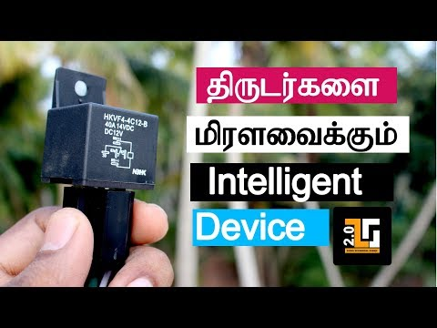 Vehicle Theft Level2 Protection Device | Tamil Techguruji
