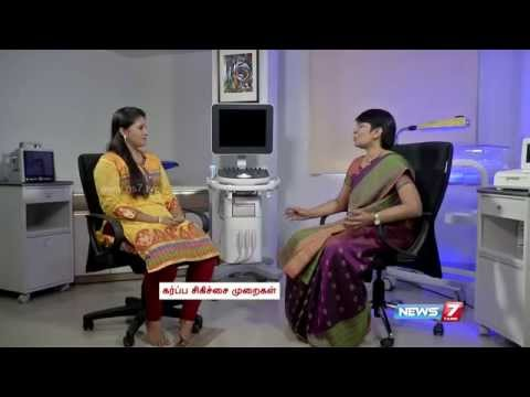 Know your pregnancy: Seven to nine months   Doctor Naanga Eppadi Irukanum   News7 Tamil