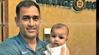 युवी और धोनी ने जीता PAK फैन्स का दिल - Indian Cricketers With Children