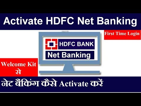 How to Activate HDFC Net Banking for First Time via Welcome Kit