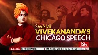 In Depth - Swami Vivekananda