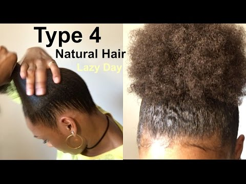 Lazy Hairstyle for Thick, Kinky Curly Natural Hair | How To: Sleek High Puff 2016 | 4a, 4b, 4c