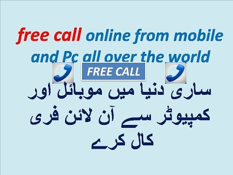 how to free call online with poptox from mobile and Pc all over the world urdu hindi