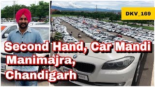 Used Cars For SALE | Chandigarh Car Mandi | Manimajra, Chandigarh | DKV_169