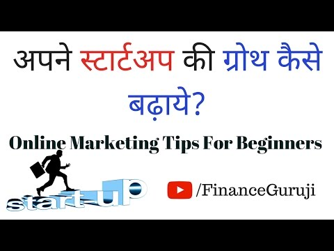 [Hindi] 5 Smart Marketing Tips For Your Startups | Online Marketing Ideas