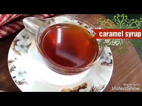 Caramel Syrup|How to make caramel syrup |Caramel syrup recipe in bengali