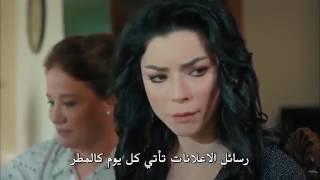 مسلسل الاعصار الذي بداخلي الحلقة 1 حصريا مترجم للعربية