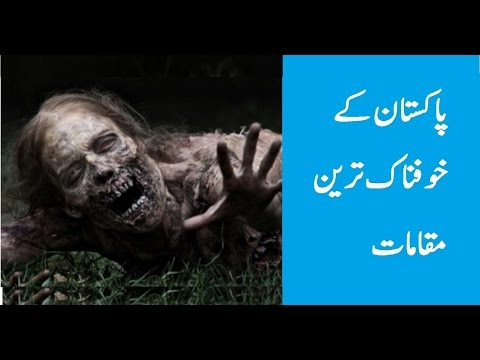 Top Most Haunted places in Pakistan you dare not to go, Travel or visit - Dangerous Places