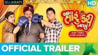 Aav Taru Kari Nakhu Trailer | Gujarati Movie | Digital Premiere On Eros Now | 1st June 2018