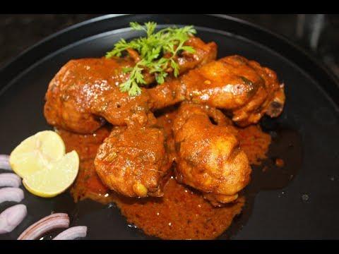 How To make Spicy Chicken Masala Gravy | Easy To Make Recipe | Desi Zaiqa