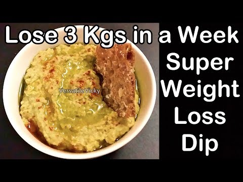 Lose 3 Kgs in a Week | High Protein Weight Loss Snack- Hummus Recipe हुम्मुस  الحمص