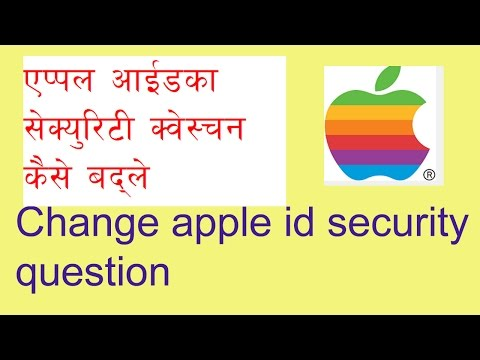 How to change apple id security questions ? Apple id ka security question kaise badle | Hindi video