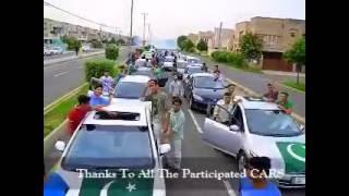14 Aug Rally Askari 10