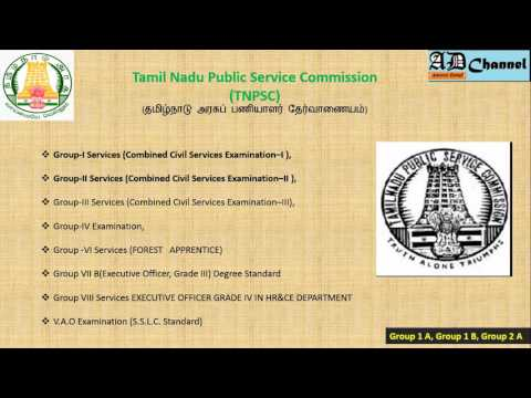 Government Jobs after college in India Part   3  (Tamil) - TNPSC