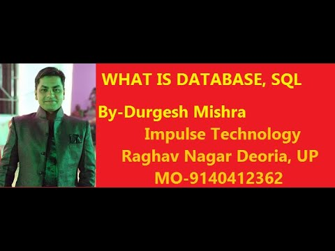 Database | What is Database | डाटाबेस क्या होता है | Lecture -2 in Hindi