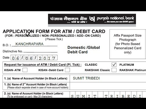Application Form For ATM/ DEBIT CARD of Punjab National Bank || Simplified in Hindi
